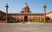 Part of the President House in Delhi — Stock Photo