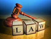 закон и молоток — Стоковое фото