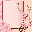 Royalty-Free Stock Photo: Vector pink frame with sakura flowers and ornate panel