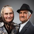 Elderly couple — Stock Photo #10379947
