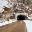 Tunnel in mountains — Stock Photo