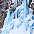 Huge icicles on a mountain — Stockfoto