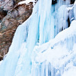 Huge icicles on a mountain — Stock Photo #9163987