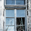 Foto Stock: Broken window