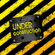 Under construction background — Stock Vector #10501839