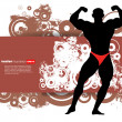 Bodybuilder — Stock Vector #10502068