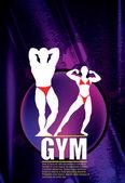 Illustrazione vettoriale del muscolo — Vettoriale Stock