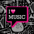 I love music illustration. — Stock Vector