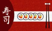 Sushi banner illustration. — Stock Vector
