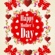 Happy Mothers Day background — Stock Vector #10576650