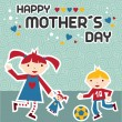 Happy Mothers Day celebration - Stock Vector