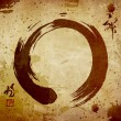 Zen circle vintage background — Stock Photo