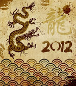 China dragon year vintage background — Stock Photo