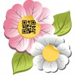 Spring time flower with qr code label — Stockvektor