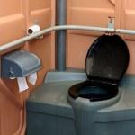 Portable toilet — Stock Photo