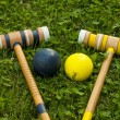 Royalty-Free Stock Photo: Croquet equipment
