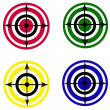 Stock Photo: Targets