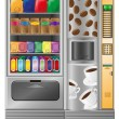 Royalty-Free Stock Vector Image: Vending coffee and sneck is a machine