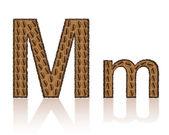 письмо м производится зерна кофе векторные иллюстрации — Cтоковый вектор