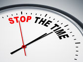 Stop the time — Stock Photo
