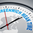 Stock Photo: Greenwich MeTime