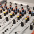Audio Equipment — Foto Stock