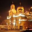 The Cathedral of Assumption in Varna, Bulgaria by night - Stock Photo