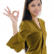 Stock Photo: Okay hand sign