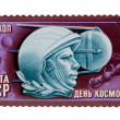 ストック写真: Postage stamp dedicated to Day of Cosmonautics