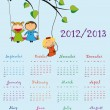 Royalty-Free Stock Imagen vectorial: School calendar