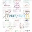 School calendar — Stock Vector #10549875