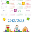 School calendar - Stock Vector