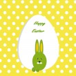 Easter card — Stock Vector #8442760