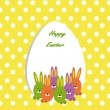 Easter card — Stock Vector #8442781