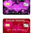 Credit cards, Valentine's day theme — Stock Vector