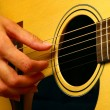 Playing classic spanish guitar — Stock Photo #9772121