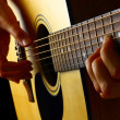 Playing classic spanish guitar — Stock Photo #9772255