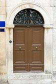 Arch door — Stock Photo