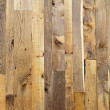 Grunge wood — Stock Photo #8222180