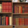 Stock Photo: Books vintage