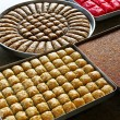 Royalty-Free Stock Photo: Turkish Baklava