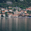 Royalty-Free Stock Photo: Perast panorama