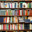 Books library — Stock Photo #9845524
