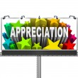 Appreciation Billboard Recognition of Good Work — Zdjęcie stockowe #8553675