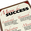 Menu for Success Order Your Results Goal Victory - 图库照片