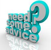Potřebujete nějakou radu pomoc pomoc 3d slova — Stock fotografie