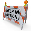 Help in Action Barricade Barrier Improvement Project — Stock Photo