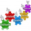 Stock Photo: Vision Strategy Gears Rise to Achieve Success