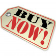 Buy Now Tag Attached to Sale Item Discount Merchandise - Stockfoto