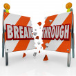Break Through Overcome Barrier Obstacle in Your Way - Stock Photo